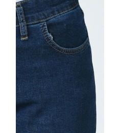 Kot Pantolon TSD7501 Lacivert